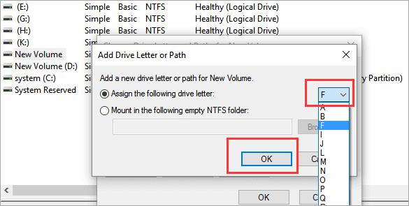 ابحث عن القسم المخفي في Windows 10/8/7.
