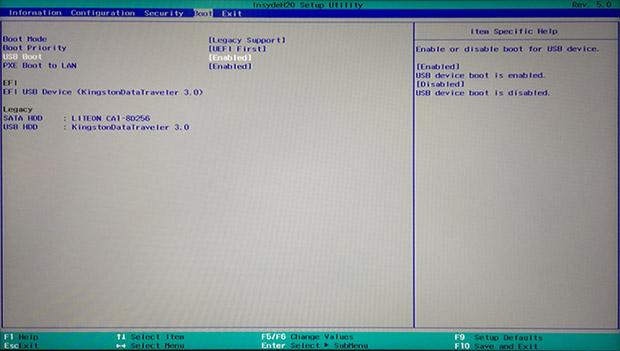 قم بتعيين تمهيد الكمبيوتر من وسائط تثبيت USB