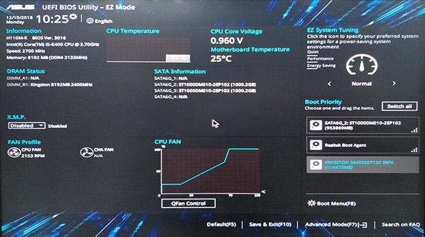 اضبط الكمبيوتر على التمهيد من القرص 0