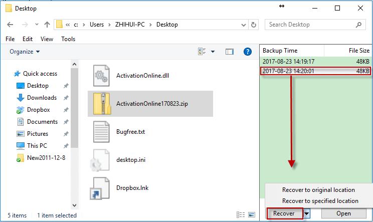 EaseUS Todo Backup - Individual File Recover