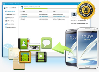 Professional Android data recovery software